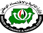 ministry-finance-national-economy